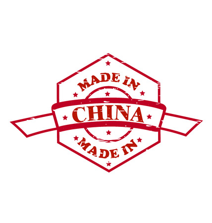 Made in China red seal icon