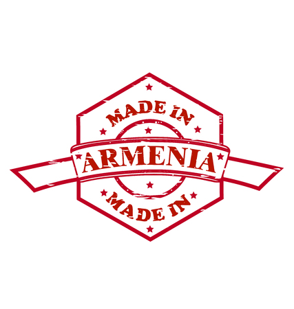 Made in Armenia red seal icon