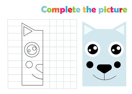 Complete picture cat copy coloring page book, vector illustration