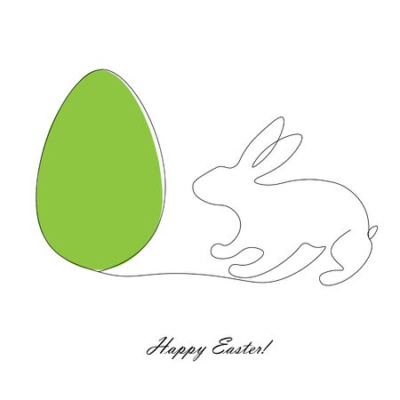 Easter card egg and bunny vector illustration