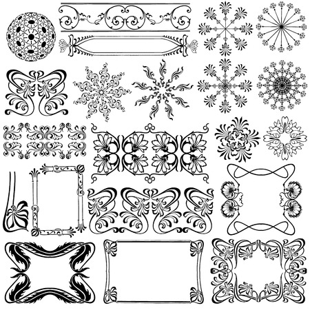 design elements for decoration Stock Vector - 8342859