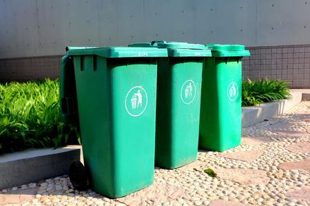trash can: Trash can