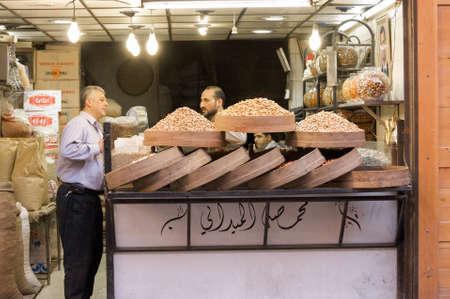 The Al-Hamidiyah Souq, Damascus Syria 04/12/2009 nut and food stall the market