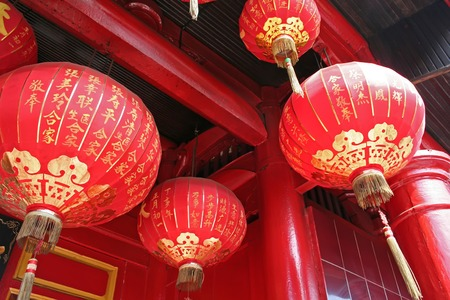 buddhist structures: Traditional chinese temple decorated with many red lanterns Stock Photo