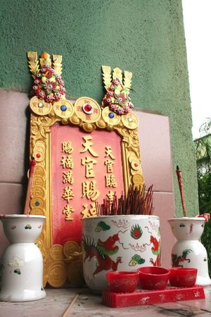 Chinese  shrine typically found in home or business photo