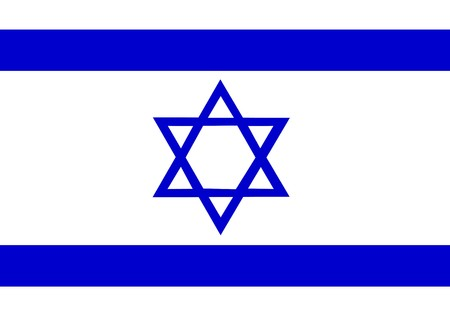 Flag of Israel, national country symbol illustration Stock Illustration - 3972892