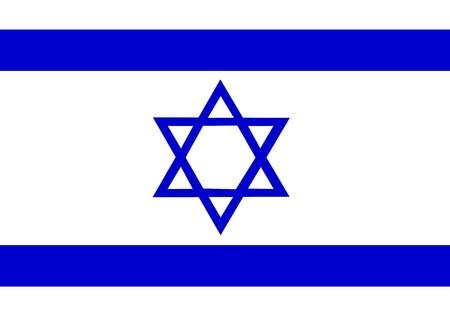 Flag of Israel, national country symbol illustration illustration