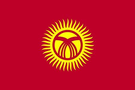 kyrgyzstan: Bandera de Kirguist�n, pa�s s�mbolo nacional de ilustraci�n Foto de archivo