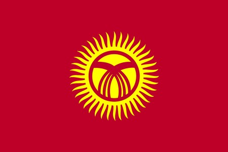kyrgyzstan: Flag of Kyrgyzstan, national country symbol illustration