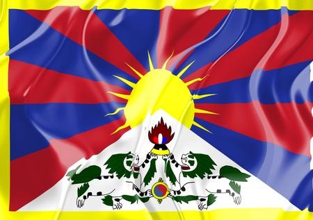 tibet: Flag of Tibet, national country symbol illustration Stock Photo