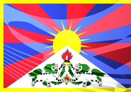 tibet: Flag of Tibet, national symbol illustration clipart