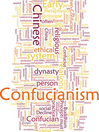 confucianism: Word cloud concept illustration of  Confucian Confucianism Stock Photo