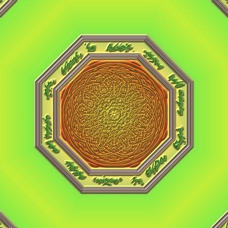 metaphysics: Mandala Eastern abstract design geometric pattern Stock Photo