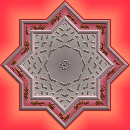metaphysical: Mandala Eastern abstract design geometric pattern Stock Photo