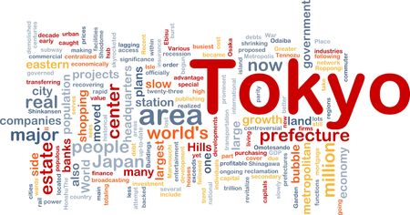 centralized: Background concept illustration of Toko city japan Stock Photo