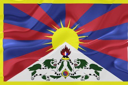 tibet: Flag of Tibet, national symbol illustration clipart wavy fabric Stock Photo