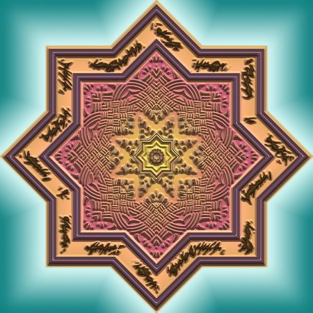 metaphysics: Mandala Eastern abstract design geometric pattern clipart design