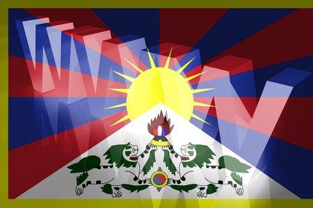 tibet: Flag of Tibet, national symbol illustration clipart www internet e-commerce