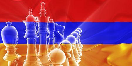 armenia: Flag of Armenia, national symbol illustration clipart wavy fabric business competition strategy Stock Photo