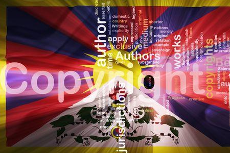 tibet: Flag of Tibet, national symbol illustration clipart wavy fabric national copyright law