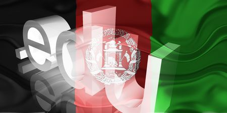 Flag of Afghanistan, national country symbol illustration wavy edu education website Stock Illustration - 6608772