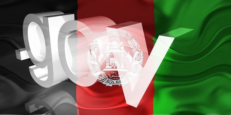 gov: Flag of Afghanistan, national country symbol illustration wavy gov government website
