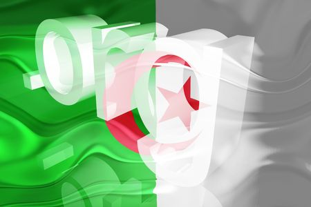 Flag of Algeria, national country symbol illustration wavy org organization website Stock Illustration - 6608782