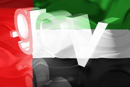 gov: Flag of UAE, national symbol illustration clipart wavy gov government website