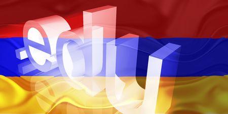 edu: Flag of Armenia, national symbol illustration clipart wavy edu education website Stock Photo