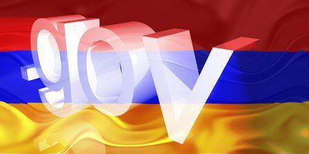 armenian: Flag of Armenia, national symbol illustration clipart wavy gov government website