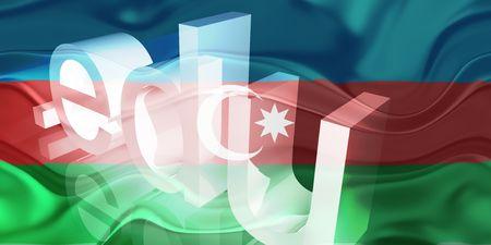 edu: Flag of Azerbaijan, national country symbol illustration wavy edu education website