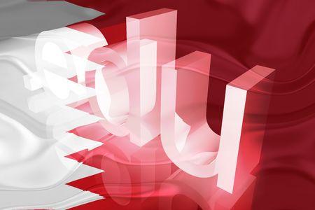 edu: Flag of Bahrain, national country symbol illustration wavy edu education website Stock Photo