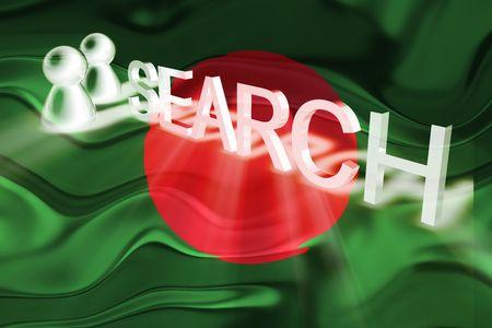 Flag of Bangladesh, national country symbol illustration wavy internet search technology Stock Illustration - 6618506