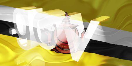 gov: Flag of Brunei, national symbol illustration clipart wavy gov government website