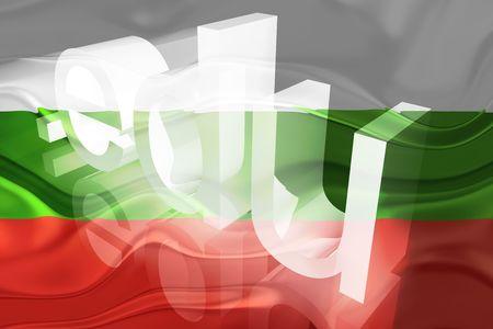 edu: Flag of Bulgaria, national symbol illustration clipart wavy edu education website Stock Photo