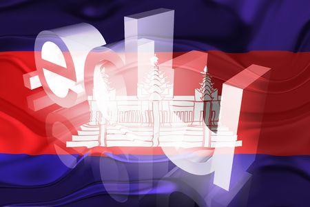 edu: Flag of Cambodia, national symbol illustration clipart wavy edu education website