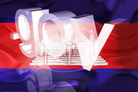 gov: Flag of Cambodia, national symbol illustration clipart wavy gov government website