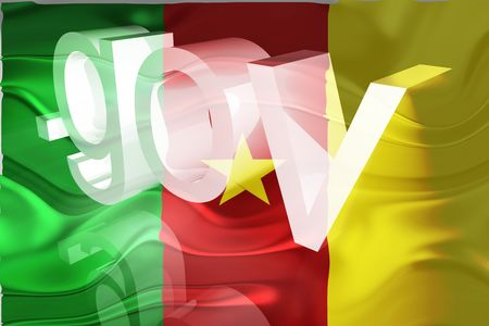 gov: Flag of Cameroon, national country symbol illustration wavy gov government website