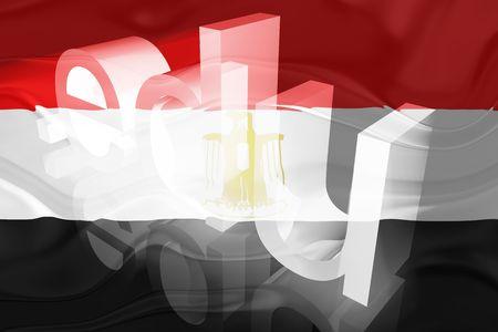 edu: Flag of Egypt, national country symbol illustration wavy edu education website