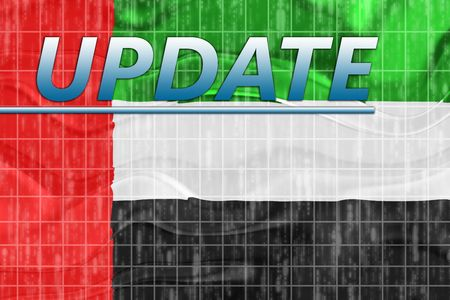 News information splash Flag of UAE, national symbol illustration clipart wavy Stock Illustration - 6645911