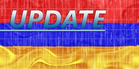 News information splash Flag of Armenia, national symbol illustration clipart wavy Stock Illustration - 6645996