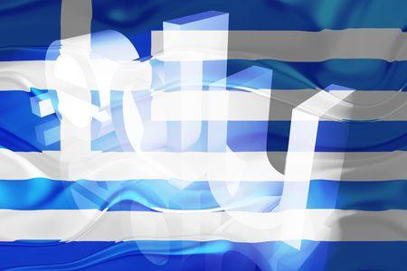 edu: Flag of Greece, national country symbol illustration wavy edu education website