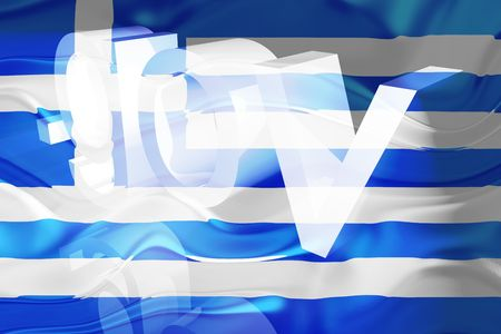 gov: Flag of Greece, national country symbol illustration wavy gov government website
