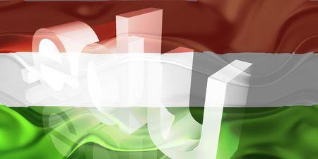 edu: Flag of Hungary, national country symbol illustration wavy edu education website