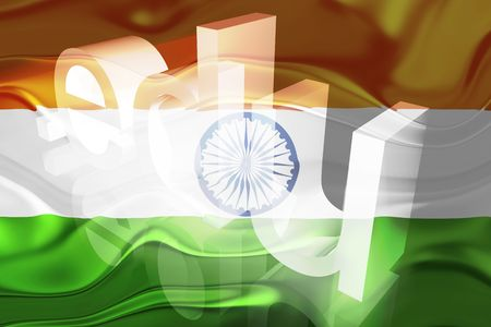 edu: Flag of India, national country symbol illustration wavy edu education website