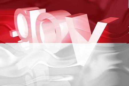 gov: Flag of Indonesia, national country symbol illustration wavy gov government website Stock Photo