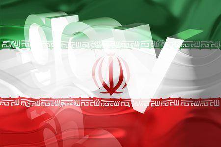 gov: Flag of  Iran, national country symbol illustration wavy gov government website