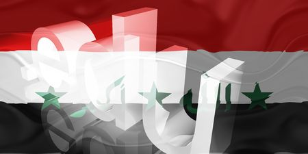 edu: Flag of Iraq, national country symbol illustration wavy edu education website Stock Photo