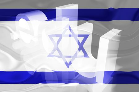 edu: Flag of Israel, national country symbol illustration wavy edu education website