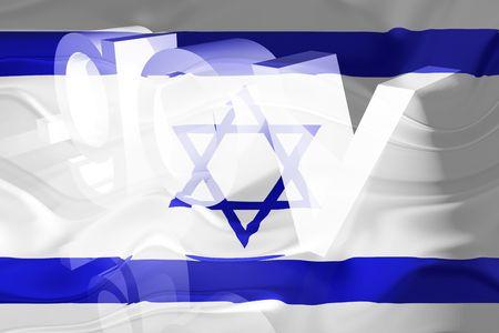 gov: Flag of Israel, national country symbol illustration wavy gov government website